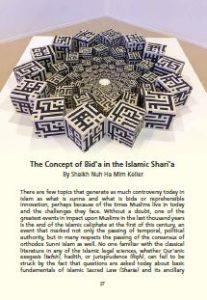 The Concept of Bid'ain the Islamic Shari'a