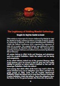 The Legitimacy of Holding Mawlid Gatherings