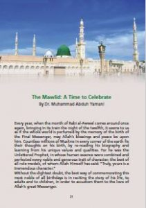 The Mawlid A Time to Celebrate